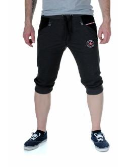 Къси панталони Роджър графит