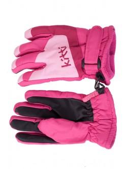 Розови детски ръкавици