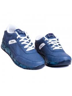 Мъжки маратонки Brago - сини