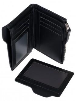 Мъжки портфейл с цип