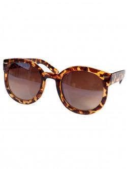 Слънчеви очила Карина
