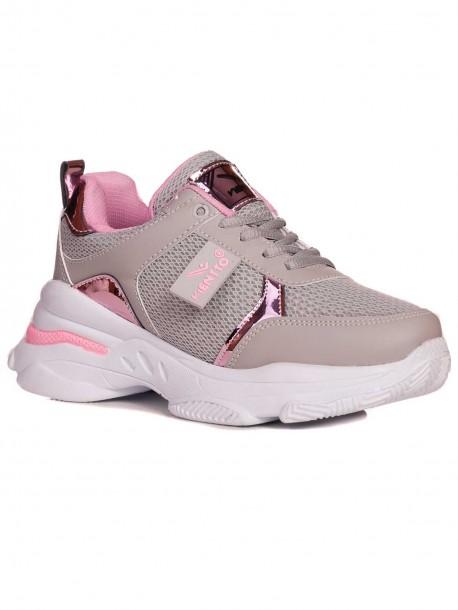 Розови дамски маратонки