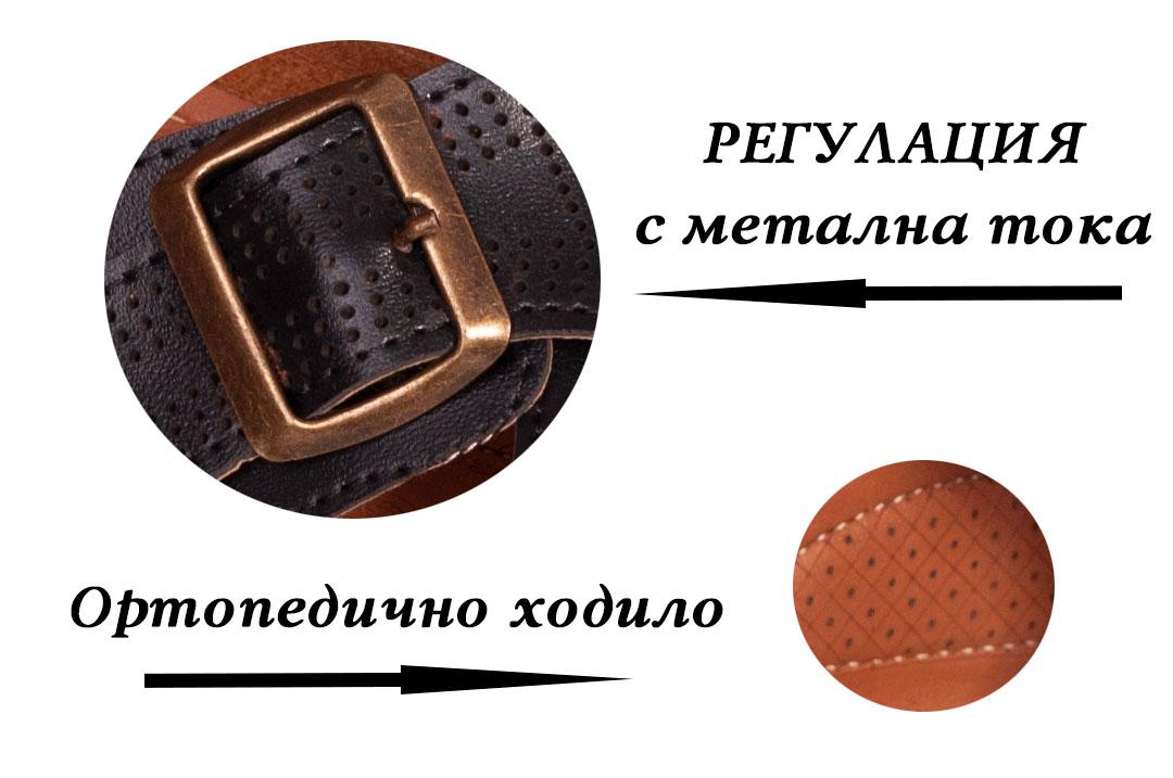 Описание мъжки чехли