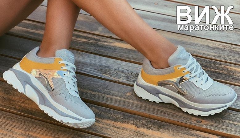 маратонки за жени